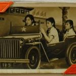 Schülerinnen oder Studentinnen, 1950er Jahre